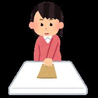 封筒を差し出す人のイラスト(女性)