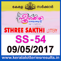 sthree-sakthi lottery ss 54, Sthree-sakthi lottery 9 5 2017, kerala lottery 9 5 2017, kerala lottery result 9 5 2017, kerala lottery result 09.05.2017, kerala lottery result sthree-sakthi, sthree-sakthi lottery result today, sthree-sakthi lottery ss 54, keralalotteriesresults.in-09-05-2017-ss-54-Sthree-sakthi-lottery-result-today-kerala-lottery-results, kerala lottery result, kerala lottery, kerala lottery result today, kerala government, result, gov.in, picture, image, images, pics, pictures