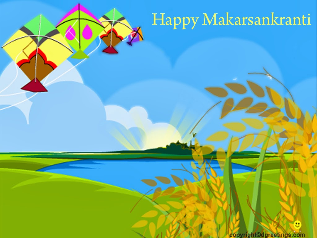 makar sankranti wallpapers sms and status updates the different names by which makar sankranti is known makar sankranti wallpapers sms and status updates the different names by which makar sankranti is known