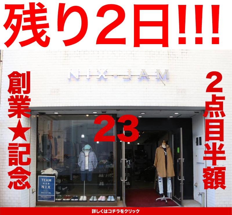 http://nix-c.blogspot.jp/2017/05/vol.html