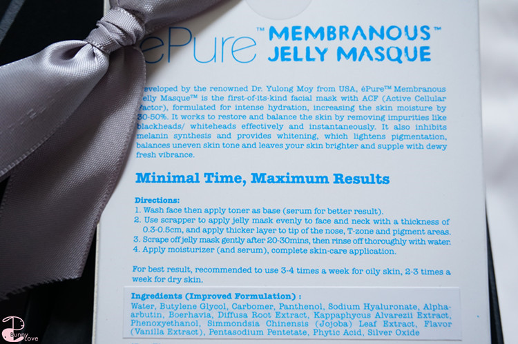 éPure Membranous Jelly Masque box