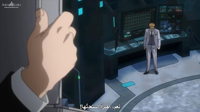 فيلم انمى Futari no Hero بلوراي 1080P مترجم اون لاين تحميل و مشاهدة