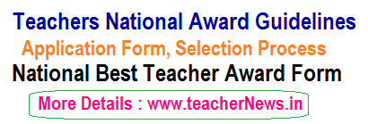 National Best Teacher Award