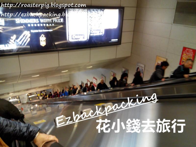 中環港鐵站去香港國際金融中心