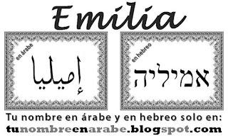 Emilia en hebreo y arabe para tatuajes