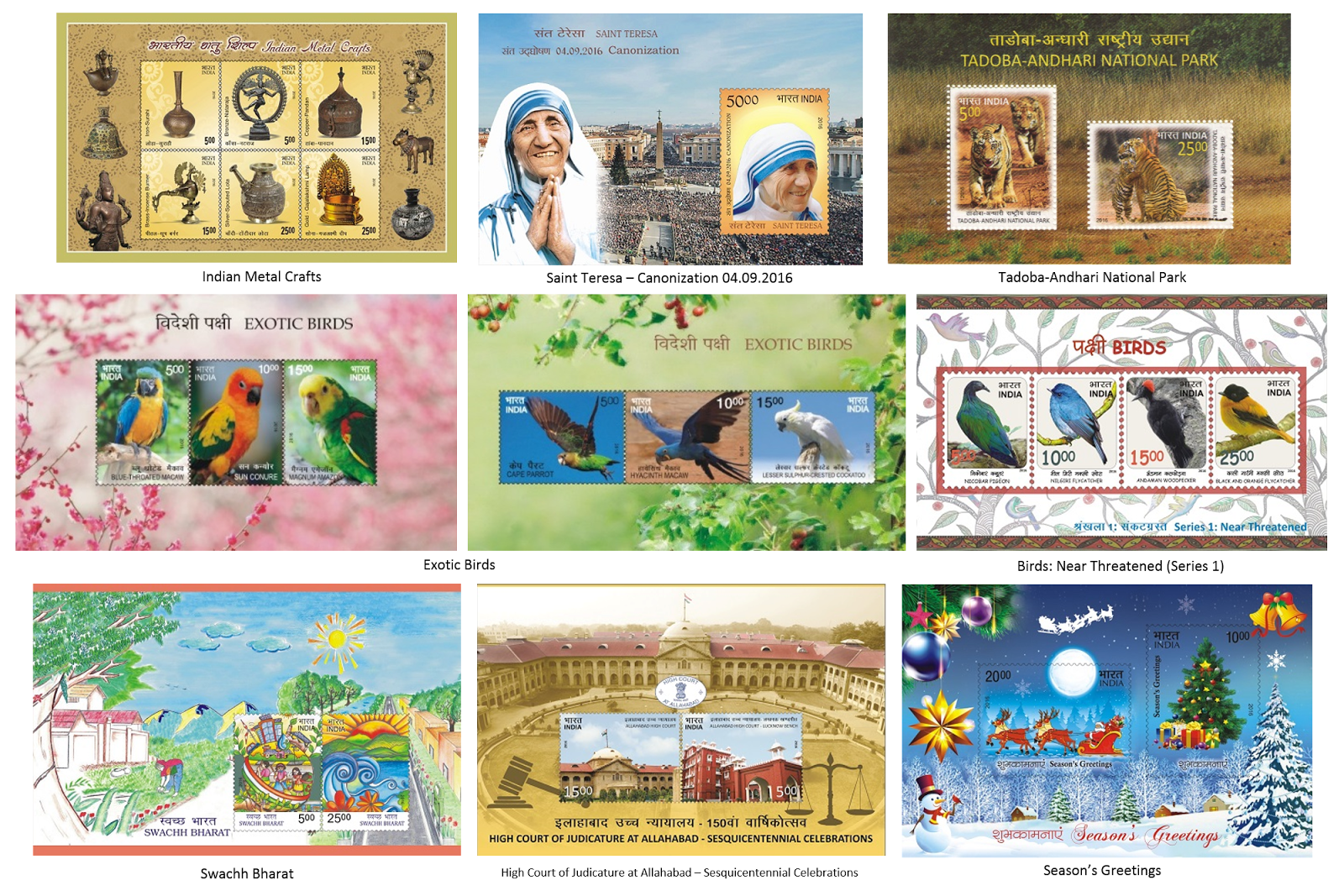 india postage stamps 2016