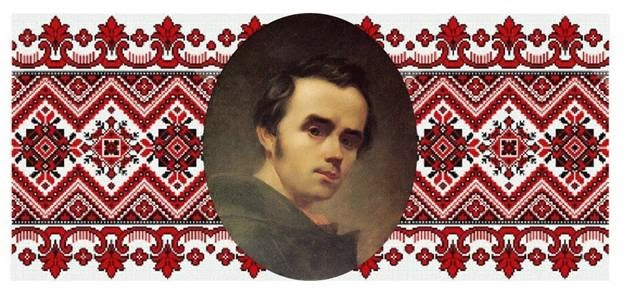 200 років з дня народження Т.Г. Шевченко (аватарки ...