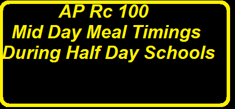 Rc.100, Dt:06-04-2016 Mid Day Meal Timings During Half Day Schools, AP Half Day Schools MDM Timings : AP Rc.100 Mid Day Meal Timings During Half Day Schools issued by the Commissioner and Director of School Education, Andhra Pradesh./2016/03/ap-rc100-mid-day-meal-timings-during-half-day-schools.html