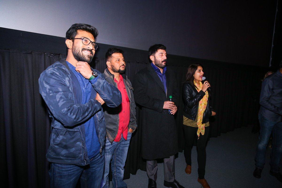 Dhruva Dallas Premier show photos-HQ-Photo-9