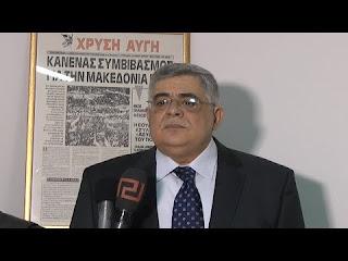 Ν. Γ. Μιχαλολιάκος: Κανένας συμβιβασμός για την Μακεδονία μας - ΒΙΝΤΕΟ