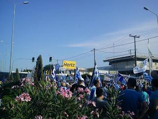Μόνο που δεν υπολόγισαν την αντίσταση του Ελληνικού λαού