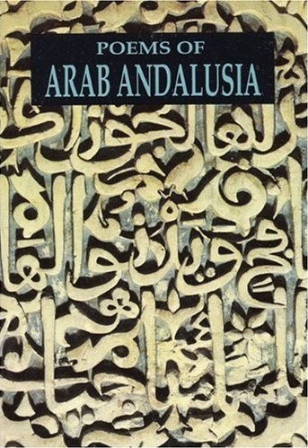 POEMS OF ARAB ANDALUSIA PDF DOWNLOAD