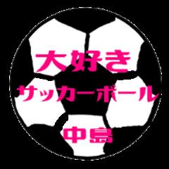 Love Soccerball NAKAJIMA Sticker