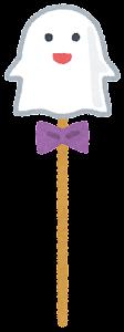 ハロウィンキャンディのイラスト(おばけ)