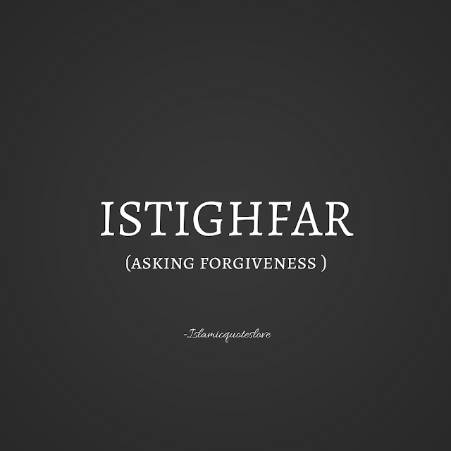 """ISTIGHFAR (asking forgiveness )  ►Istighfar removes anxiety and duas are answered. ►Istighfar opens the door of sustenance ►Istighfar opens the door of mercy. ►Istighfar opens the door of knowledge ►Istighfar is also gateway of productivity ! ►Istighfar relieves you .. when you feel that sadness within you ..when you are disturbed and frustrated ..when anxiety surrounds you ..say Astaghfirullah Astaghfirullah ..  Don't leave Istighfar  A man once came to al-Hasan al-Basri and complained to him: """"The sky does not shower us with rain."""" He replied: """"Seek Allah's forgiveness (i.e. say أستغفر ألله).""""  Then another person came to him and said, """"I complain of poverty."""" He replied: """"Seek Allah's forgiveness.""""  Then another person came to him and complained, """"My wife is barren; she cannot bear children."""" He replied: """"Seek Allah's forgiveness.""""  The people who were present, said to al-Hasan: """"Everytime a person came to you complaining, you instructed them to seek Allah's forgiveness?""""  Al-Hasan al-Basri said, """"Have you not read the statement of Allah? 'I said """"Ask forgiveness of your Lord. Truly He is Oft-Forgiving. He will send rain to you in abundance; increase you in wealth and children; grant you gardens and bestow on you rivers.""""'"""" [Nuh (71):10-12]  There are two things in the earth that give a person safety and security from the punishment of Allah. The first has been removed, whilst the second still remains. As for the first, it was the Messenger of Allah (صلي ألله عليه و سلم).""""Allah would not punish them while you were among them."""" [al-Anfal (8):33] As for the second, it is istighfar. """"Allah would not punish them as long as they sought forgiveness."""" [al-Anfal (8):33]أستغفر ألله… أستغفر ألله… أستغفر ألله…  Do not ever leave istighfar!"""