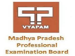 Madhya Pradesh Professional Examination Board (VYAPAM) Recruitment 2016,ANM, Assistant, Technician ,2964 post
