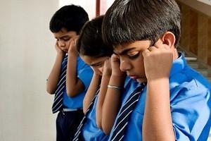 hukuman dalam konteks pendidikan