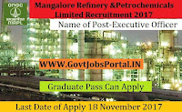 ONGC Mangalore Petrochemicals Limited Recruitment 2017– 33 Executive