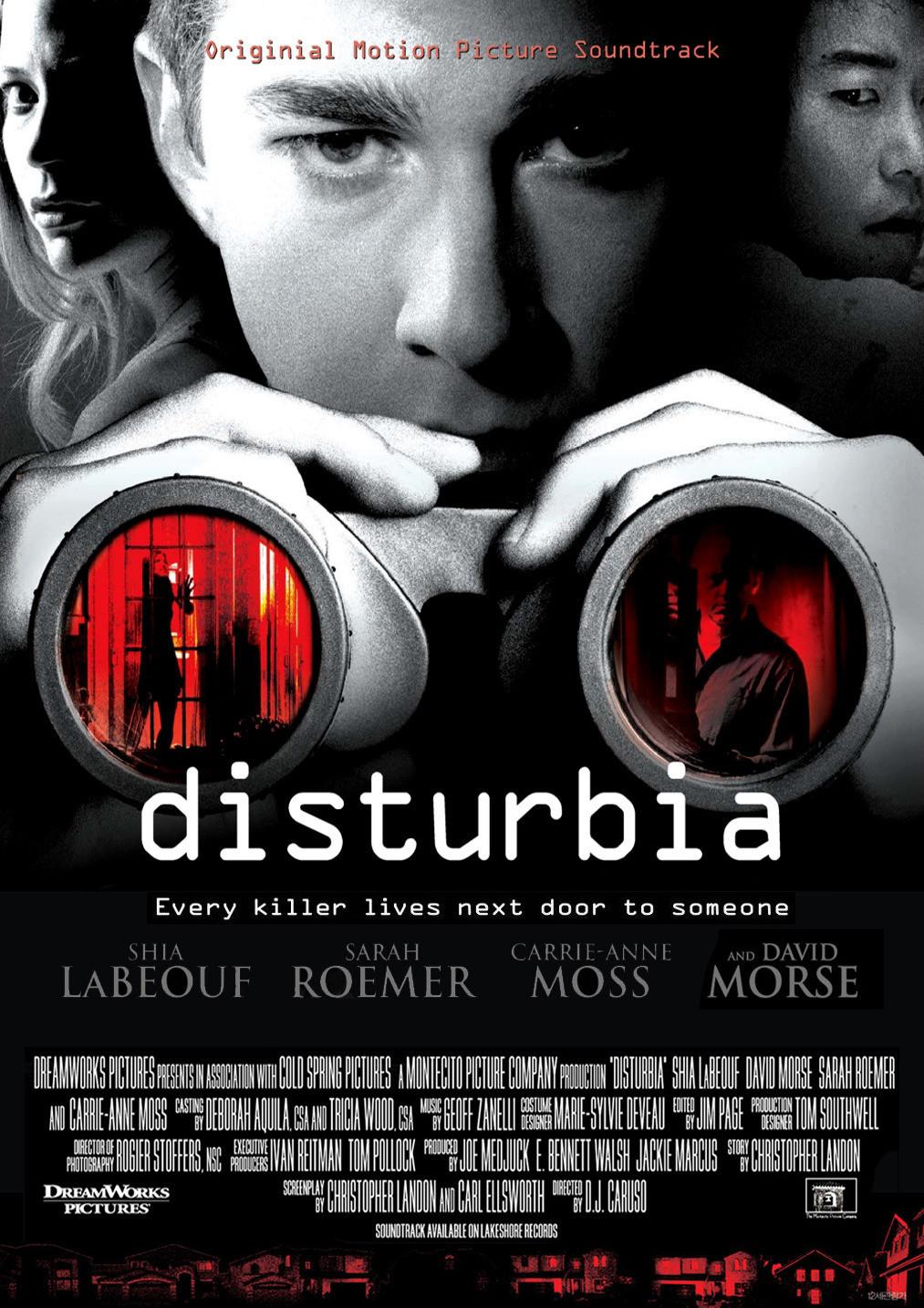 Disturbia (2007) จ้องหลอน ซ่อนผวา