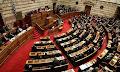 Απορρίφθηκε η πρόταση της ΝΔ για σύσταση Εξεταστικής Επιτροπής για τον Καμμένο