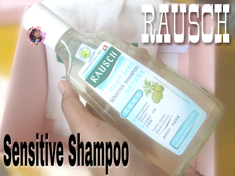 Review RAUSCH Heart Seed Sensitive Shampoo
