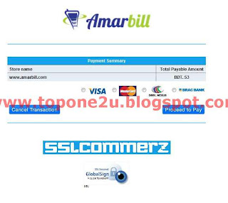 Online Mobile Recharge3
