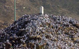 Gunung Rahmah