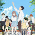 [BDMV] Koe no Katachi DISC1 [170517]