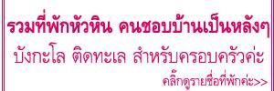 http://khunnaiver.blogspot.com/2017/04/34.html