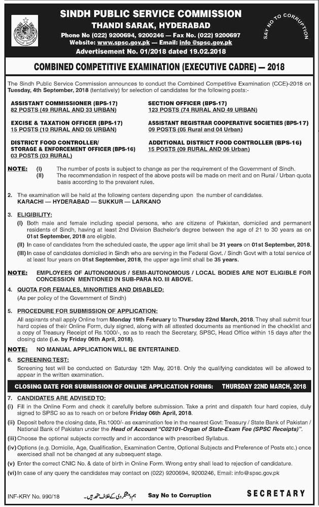 Jobs - Sindh Public Service Commission Hyderabad Jobs