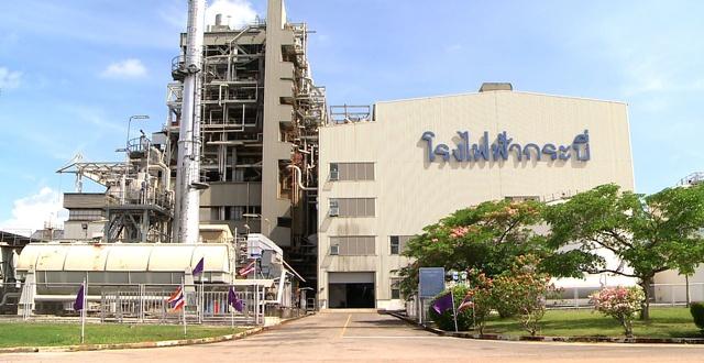 รัฐบาลปฏิเสธข่าวให้โรงไฟฟ้ากระบี่ใช้น้ำมันปาล์มแก้ปัญหาราคาปาล์มตก เตือนอย่าหลงเชื่อข่าวลือ
