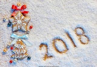 صور مكتوب عليها 2018 العام الجديد