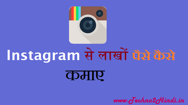 make money from instagram account