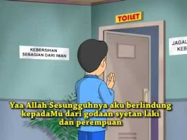 Do'a Masuk dan Keluar WC/Jamban/Kakus
