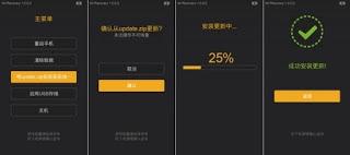 Tutorial Pasang Stock Recovery Dengan Flashify Di Xiaomi