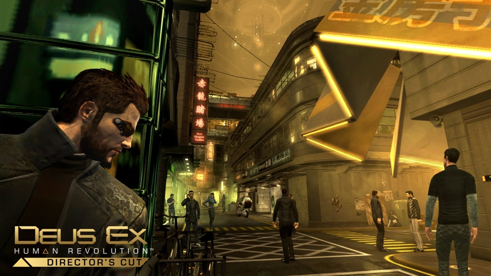 Deus Ex Human Revolution Download Poster