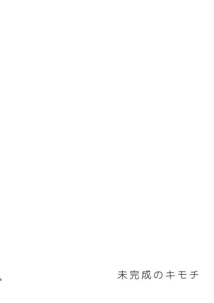 HentaiVN.net - Ảnh 4 - Tuyển tập Yuri Oneshot - Chap 147: Mikansei No Kimochi