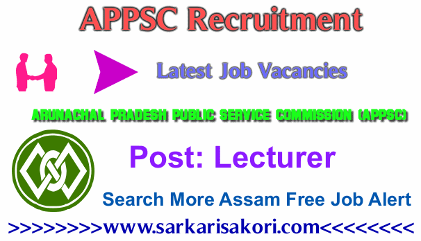 APPSC Recruitment 2017 Lecturer