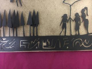 影織の切絵壁画⑨