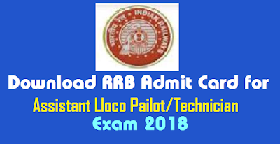 Download RRB Admit Card for ALPTechnician Exam 2018