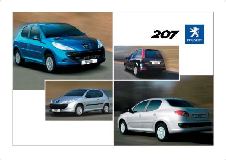 manuais de carros e cat logos de pe as rh manualdomeucarro blogspot com peugeot 207 sw manuel peugeot 207 sw user manual