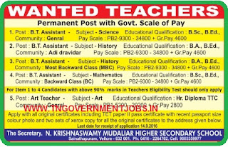 Applications are invited for various teachers posts in NKMHSS Vellore (Govt Aided)