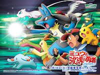 Pokémon: Reto Máximo