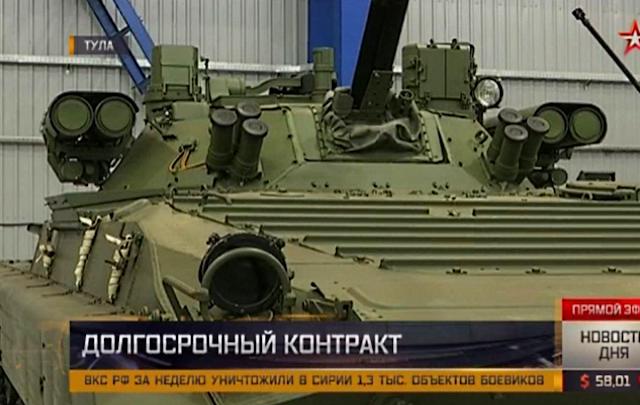 Resultado de imagen para Russia upgrades BMP-2 and BMD-2 IFVs