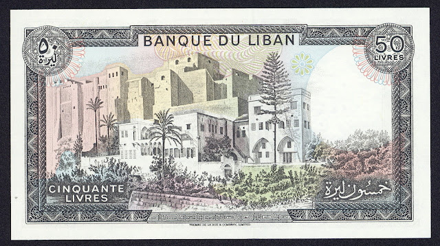 Lebanon 50 Livres banknote 1988 Citadel of Raymond de Saint-Gilles in Tripoli