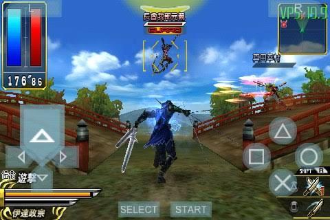 Download Sengoku Basara Chronicle Heroes PPSSPP ISO Ukuran Kecil