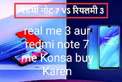 Realme 3 vs Redmi Note 7 me se Konsa buy Karen?