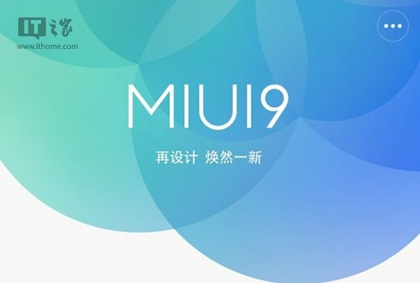 List Of Xiaomi Devices Will Get MIUI 9 Update