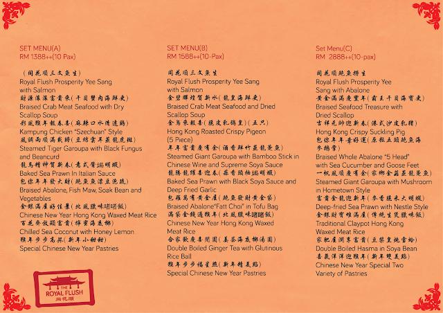 chinese new year set menu the royal flush - Chinese New Year Menu