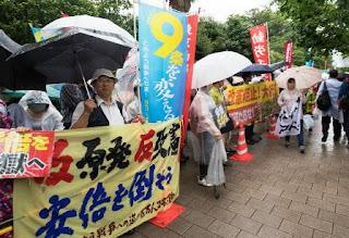 https://doro-chiba.org/nikkan_tag/8476/
